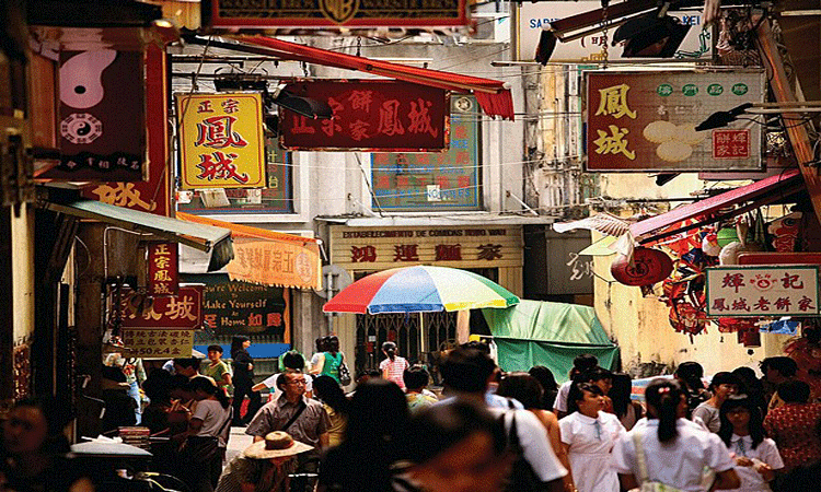 Find some bustle in Macau town