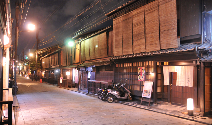Explore the peaceful streets of Kyoto