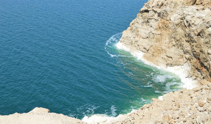 Unwind in the Dead Sea