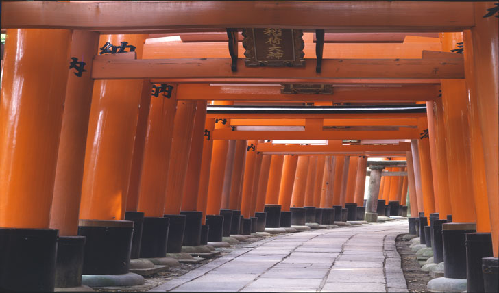 Fushimi-Inari-taisha Shrine. Kyoto