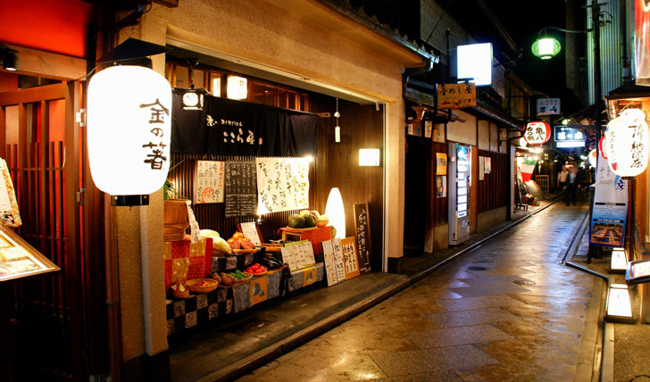Markets of Ponto-cho, Kyoto