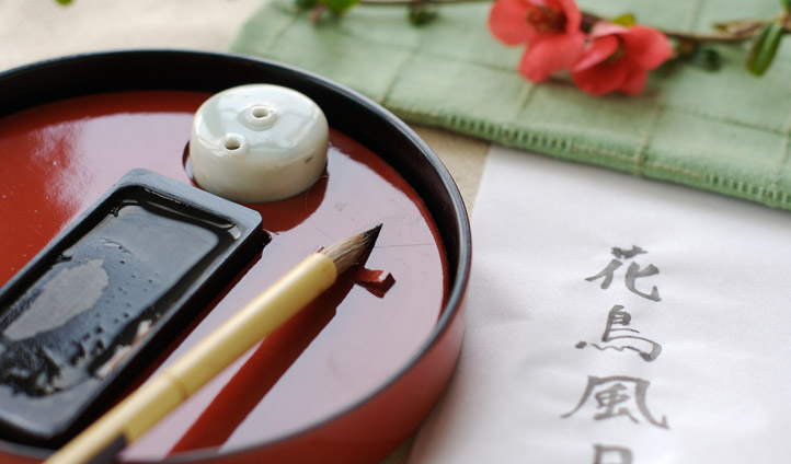 Learn the art of calligraphy from a master