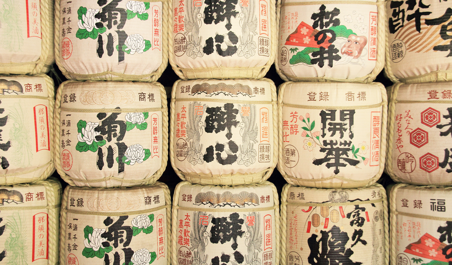 Sake Casts in Japan