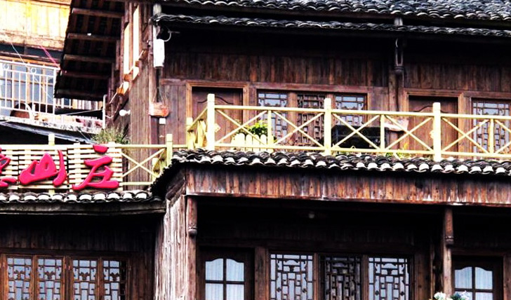 The traditional guesthouse