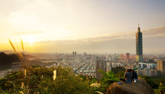 The incredible Taipei skyline
