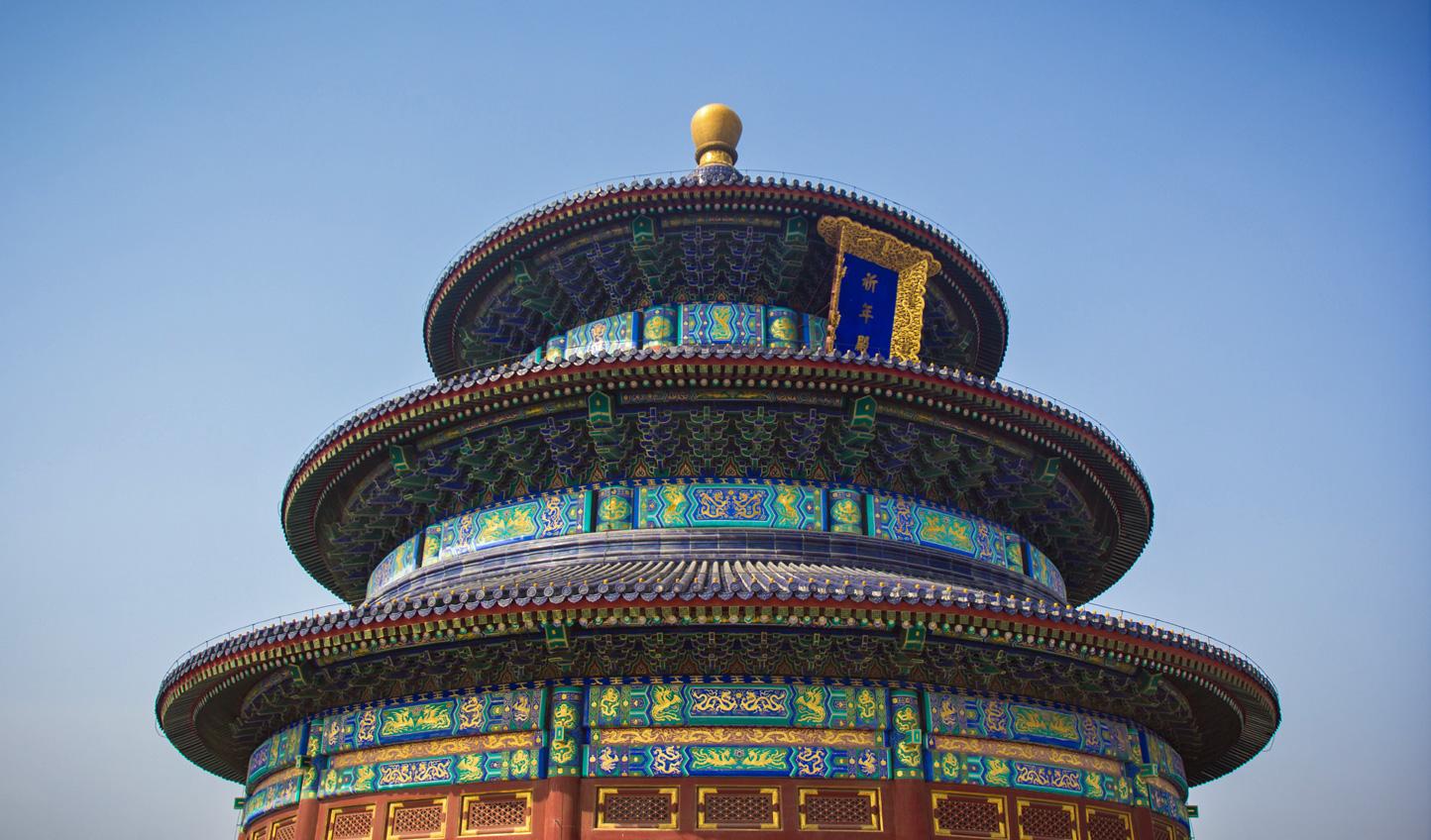 Beijing-Temple-of-Heaven