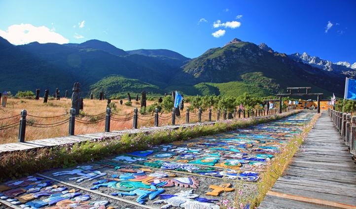 Dongba God Garden, Lijiang, China