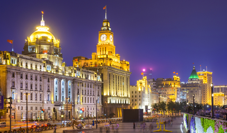 The Bund, China