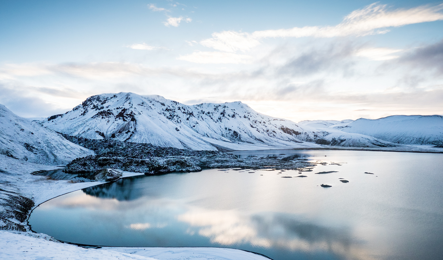 Venture out into the Icelandic highlands