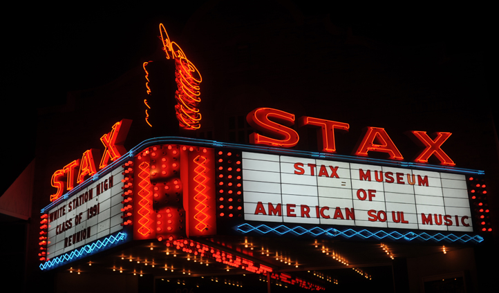 Visit the famous Stax Museum