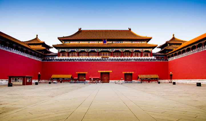 Venture into the Forbidden City