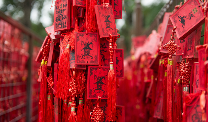 See the lucky prayer tassels left on the Sacred Way