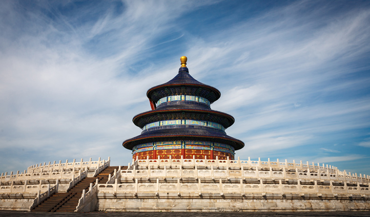 Find your zen with a private taiji lesson at the Temple of Heaven