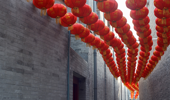 Wander through the traditional Hutong of Beijing